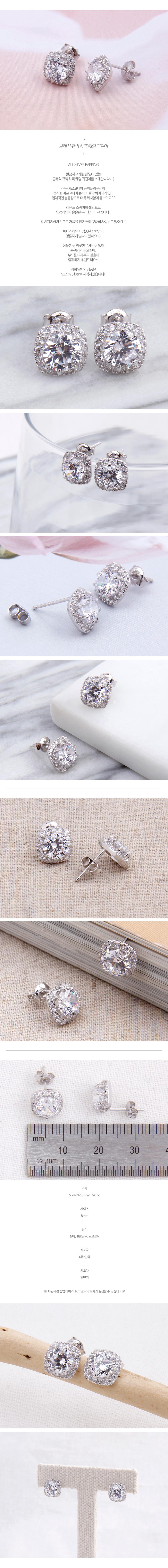 클래식 큐빅 하객 웨딩 귀걸이 - 알반지, 26,500원, 진주/원석, 볼귀걸이
