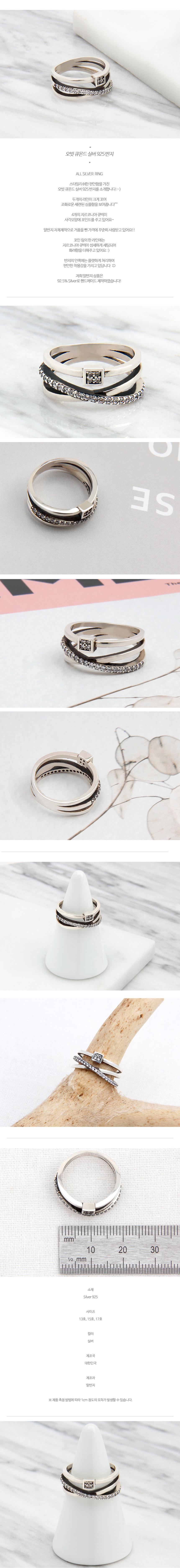 오빗 실버 925 반지 - 알반지, 50,000원, 실버, 실반지