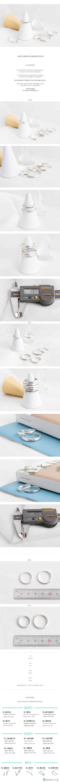 무료각인 엥게이지 이니셜 레터링 각인 반지 - 알반지, 29,000원, 패션, 패션반지